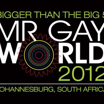 2 logo petition 2 gay world sa