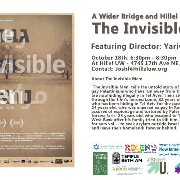 Invisible-Men-Screening-poster(2)