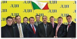 belarusliberaldemocrats
