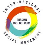 lgbtrussiannetwork