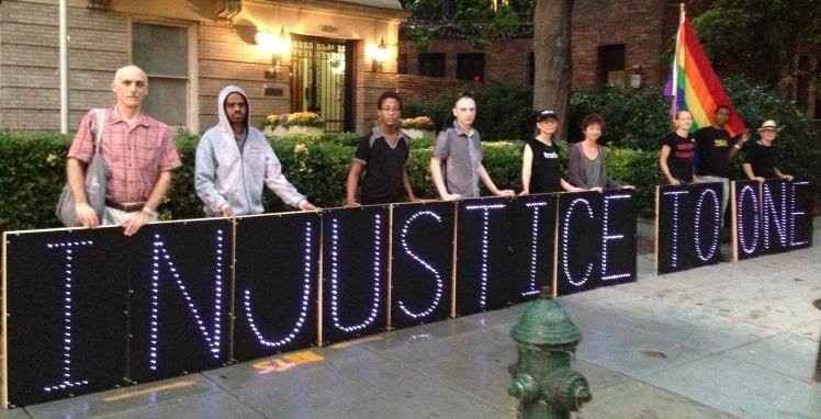 c_injusticetoone