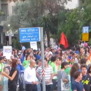 Jerusalem Pride 2014