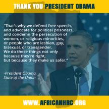 meme AfricanHRC Obama SOTU