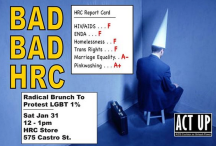 Bad bad HRC