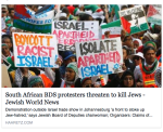 BDS protestors turn violent