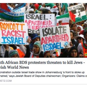 BDS protestors turn violent