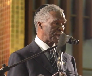 Former SA President Thabo Mbeki with kippah in Synagogue Johannesburg at Mandela's pareyer memoreial