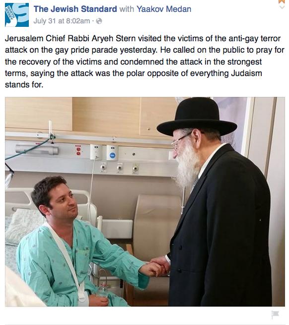 Cheif Rabbi israel